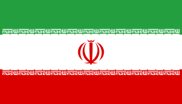 Iran Travel Warning