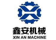 Fujian Xinan Machinery Co.,Ltd