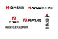 Fujian South Highway Machinery Co., Ltd.