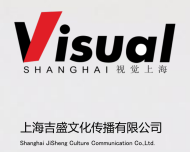 Shanghai JiSheng Culture Communication Co.,Ltd