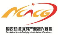 China National Center for Developing Animation, Cartoon & Game Industry