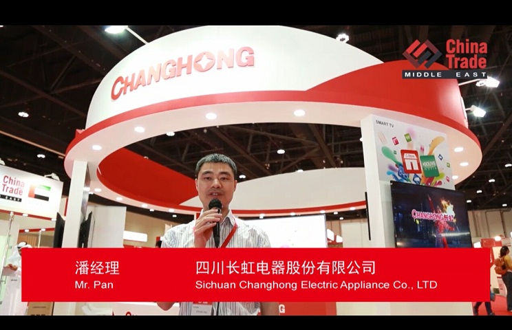 Sichuan Changhong Electric Appliance Co., LTD.