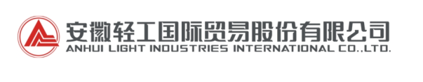 ANHUI LIGHT INDUSTRIES INTERNATIONAL CO., LTD.