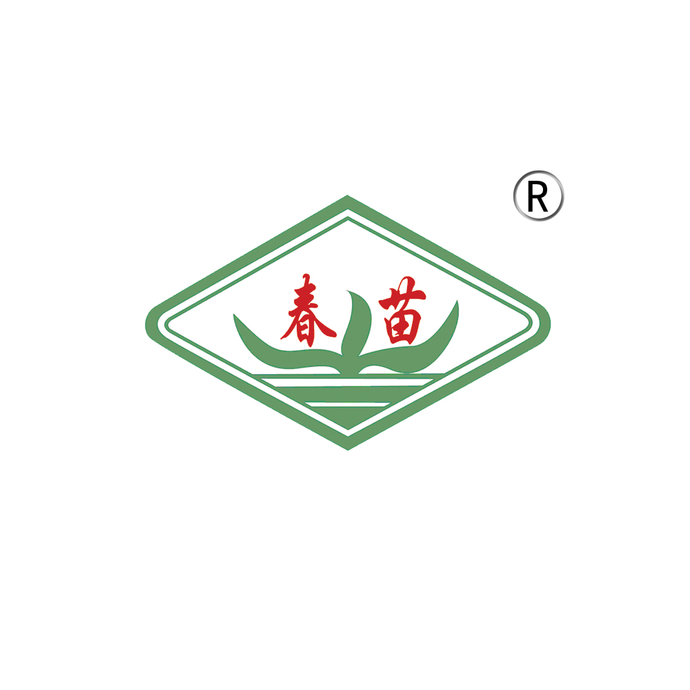 The Yanji Rice Transplanter Manufacturing Co.,Ltd.