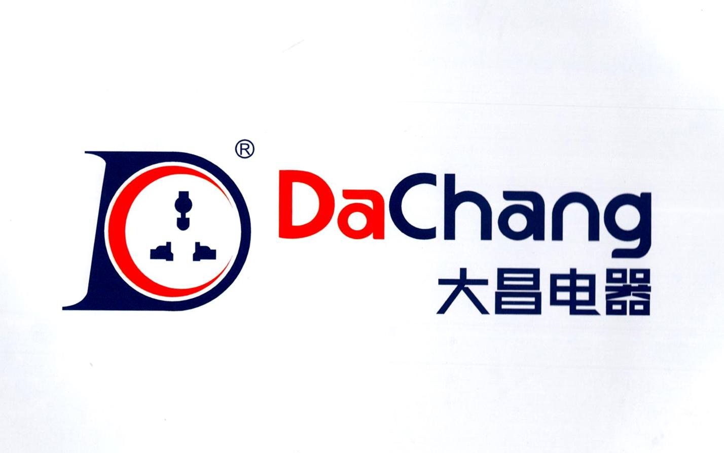 Guangdong Dachang Electrical Co.,Ltd