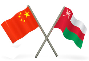 Oman, China to discuss bilateral trade, investments