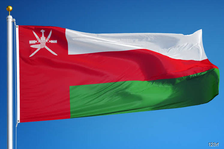 Oman signs $3.55b loan with Chinese banks