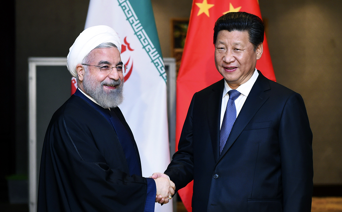 China's investments in Iran up by 20 fold in past 4 years